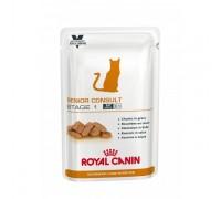 ROYAL CANIN DIET SENIOR CONSULT STAGE 1 UMIDO GATTO da gr. 100