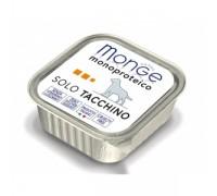 Monge SUPERPREMIUM Solo Tacchino 150 gr