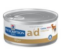 Hill's Prescription Diet a/d Canine/Feline anoressia e interventi chirurgici 156gr