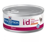 Hill's Prescription Diet i/d Feline In Pezzettini con Pollo 156gr umido
