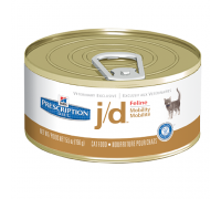 Hill's Prescription Diet j/d Feline Mobility 156gr umido