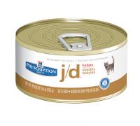 Hill's Prescription Diet j/d Feline Mobility 156gr umido