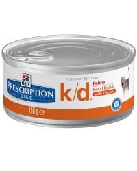 Hill's Prescription Diet k/d Feline Original 156gr umido