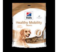 Hill's Healthy Mobility Treats da 220 gr biscotti per Cani